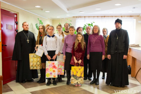 В Городке прошёл региональный этап Рождественских образовательных чтений