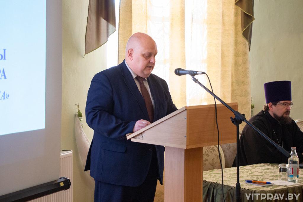 В Витебске прошел заключительный этап V Международного Ирининского форума