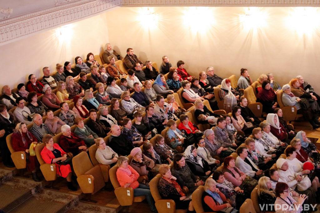По случаю 30-летия восстановления епископской кафедры в Витебской областной филармонии прошёл праздничный концерт