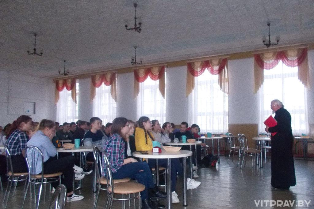 Для школьников в Чашниках прошёл кинолекторий «Мама, спасибо за жизнь!»