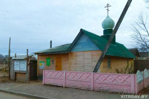 Храм святого преподобного Сергия Радонежского аг. Тулово Витебского района