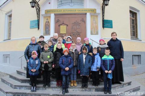 Школьники из Полоцка посетили Витебскую духовную семинарию и городские храмы
