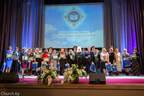 Патриарший Экзарх возглавил церемонию открытия Пятых Белорусских Рождественских чтений