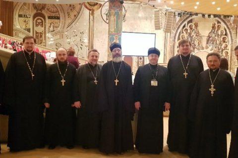 Делегация Белорусской Православной Церкви приняла участие в IX Общецерковном съезде по социальному служению