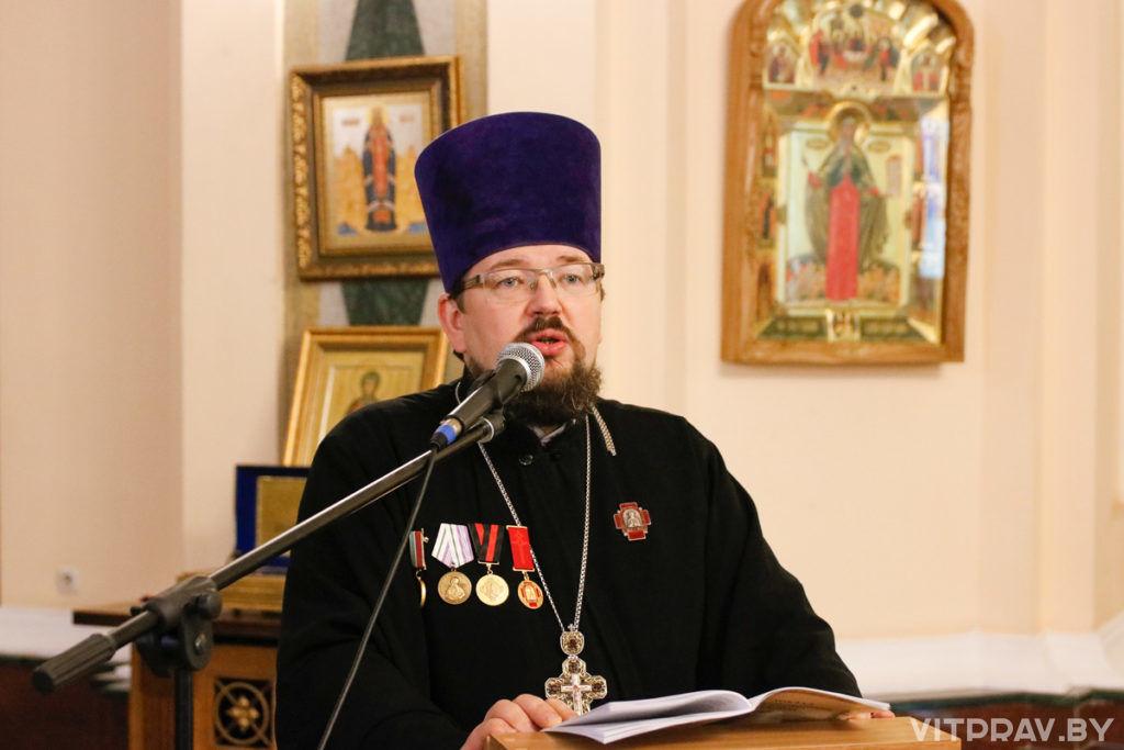 На ежегодном отчётном собрании духовенства и мирян Витебской епархии подвели итоги уходящего года
