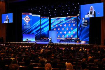 В Москве состоялась церемония открытия XXVIII Международных Рождественских образовательных чтений