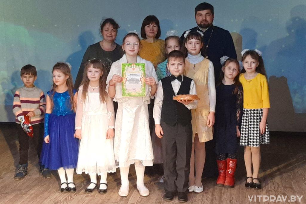 В Лепеле состоялся XII ежегодный фестиваль «Вифлеемская звезда»