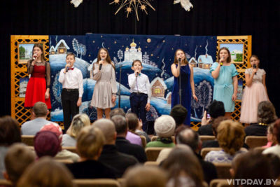 В Городокском благочинии прошел фестиваль «Свет Вифлеемской звезды»