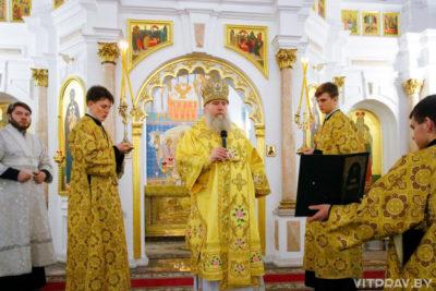 Архиепископ Димитрий совершил всенощное бдение в Свято-Успенском кафедральном соборе города Витебска