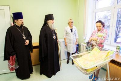 Архиепископ Димитрий поздравил с Рождеством Христовым пациенток Витебского областного роддома
