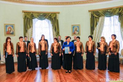В Витебске прошел областной праздник духовной музыки