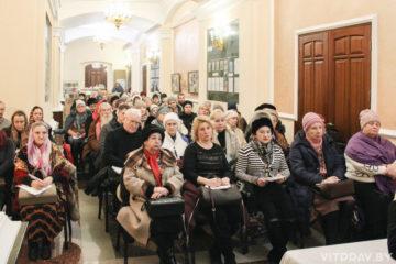 В Витебске начался курс лекций «Основы православной веры»