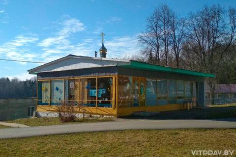 Храм иконы Божией Матери «Воспитание» учреждения Витебской епархии «Православный оздоровительный лагерь «Дружба»