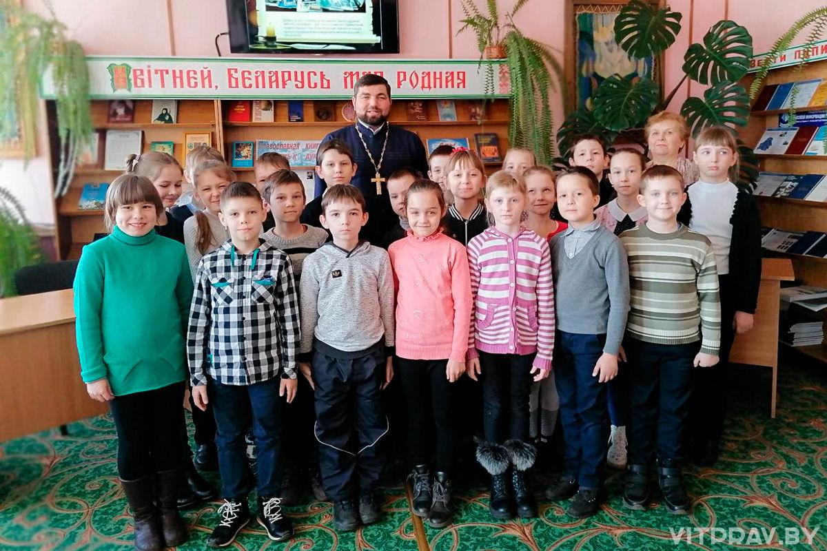 В Лепеле прошла встреча, посвященная «Дню православной книги»