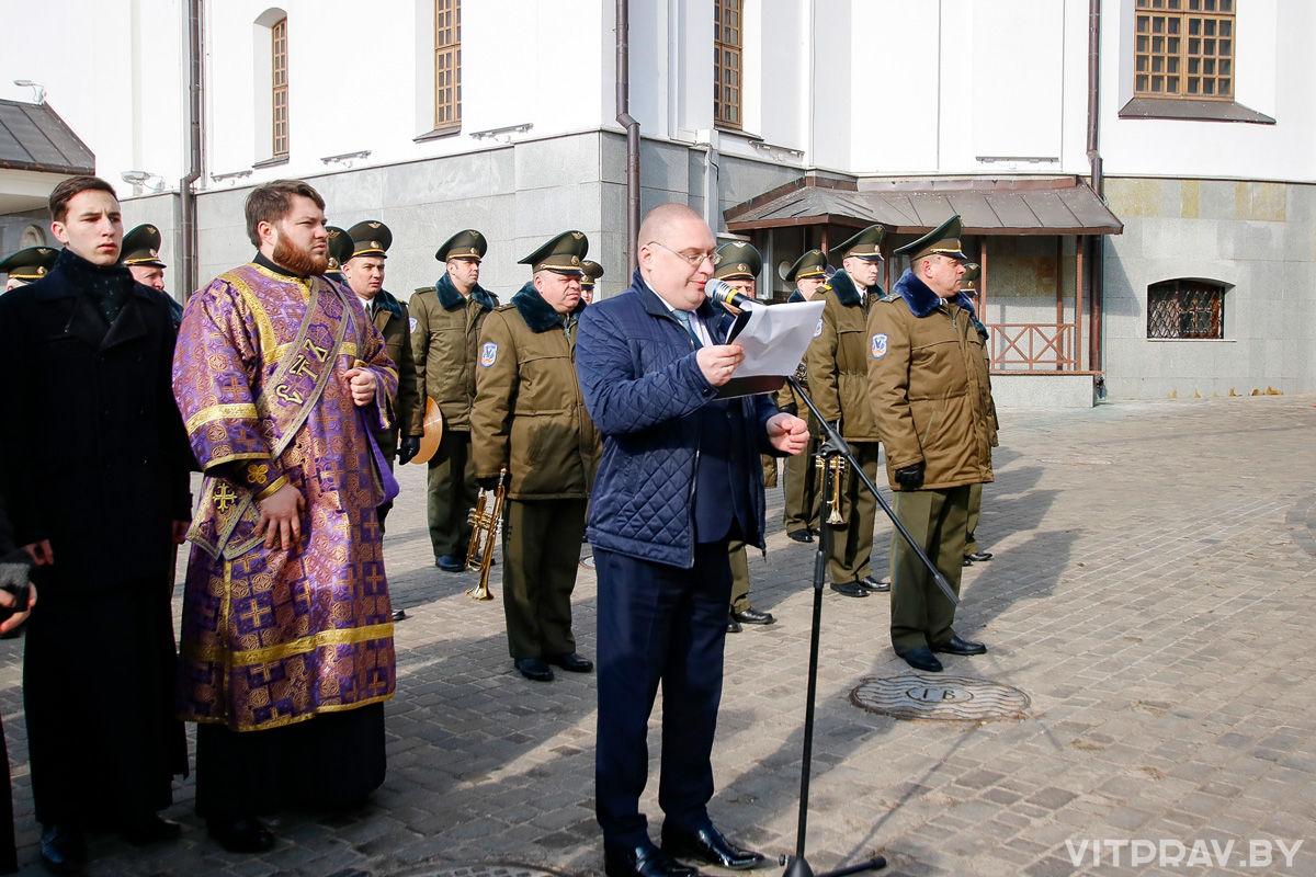 В областном центре торжественно открыли мемориальную доску памяти патриотов Витебщины