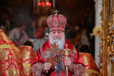 Пасхальное послание Патриарха Московского и всея Руси Кирилла