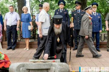 Архиепископ Димитрий принял участие в митинге-реквиеме в память о жертвах Великой Отечественной войны