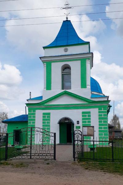 Храм Святой Живоначальной Троицы г. Дубровно