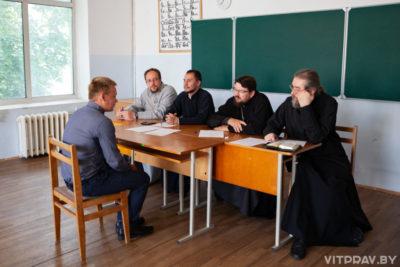 В Витебской духовной семинарии прошли вступительные экзамены
