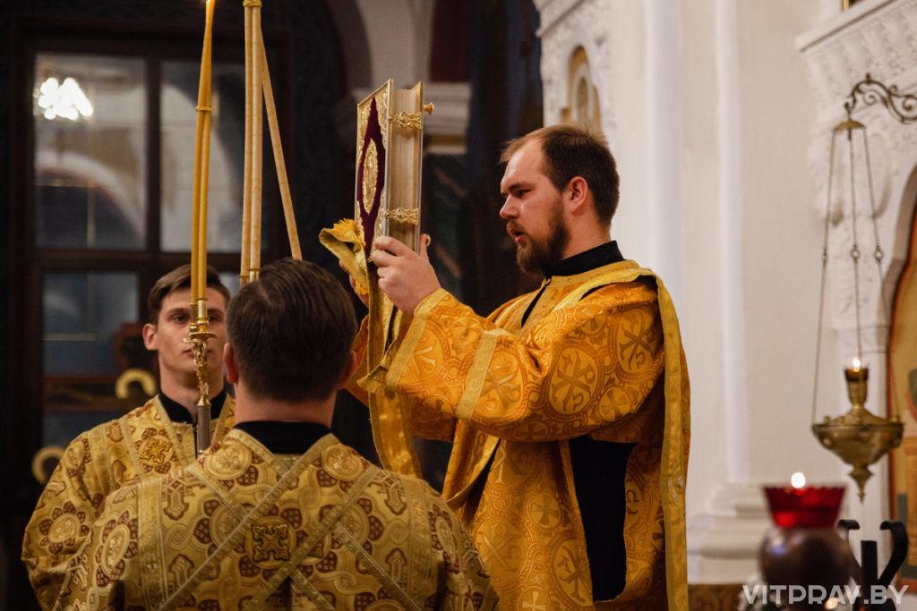В канун дня памяти святителя Димитрия Ростовского архиепископ Димитрий совершил всенощное бдение в Свято-Покровском соборе города Витебска