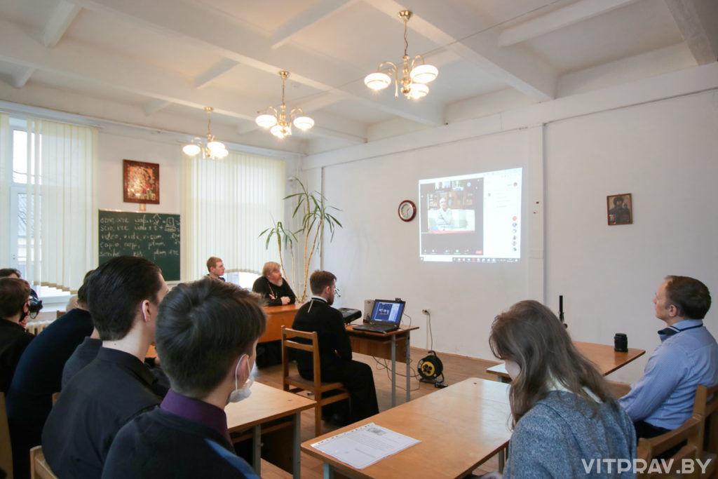 Витебская духовная семинария приняла участие в онлайн-встрече, посвящённой дню памяти святого Иоанна Кронштадтского