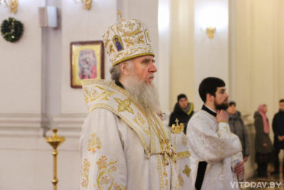 В канун праздника Рождества Христова архиепископ Димитрий совершил всенощное бдение в Свято-Успенском кафедральном соборе Витебска