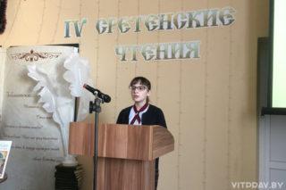 В Лиозно прошли четвертые Сретенские чтения