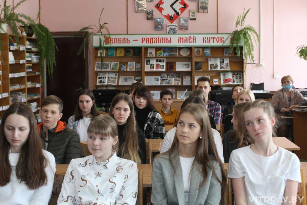 На кафедре православной литературы в Лепеле прошла встреча со школьниками
