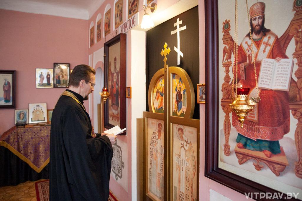 В понедельник первой седмицы Великого поста секретарь епархии совершил уставное богослужение в домовом храме Витебского епархиального управления