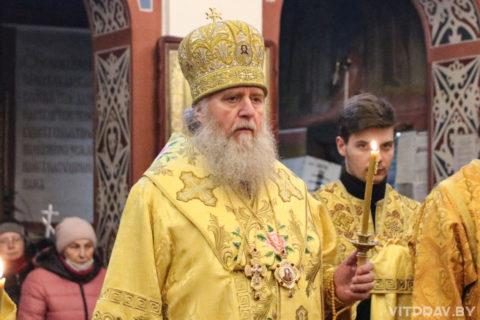 В канун Недели о блудном сыне архиепископ Димитрий совершил всенощное бдение в Свято-Покровском соборе города Витебска