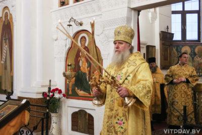 В канун Недели сыропустной архиепископ Димитрий совершил всенощное бдение в Свято-Покровском соборе города Витебска