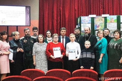 В Лепеле в день памяти великомученика Георгия Победоносца прошли образовательные чтения
