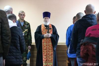 Настоятель храма святого пророка Илии принял участие в призывных мероприятиях на территории Витебского областного военного комиссариата