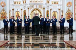 В Витебске прошел праздник православной хоровой музыки «Славянский благовест»