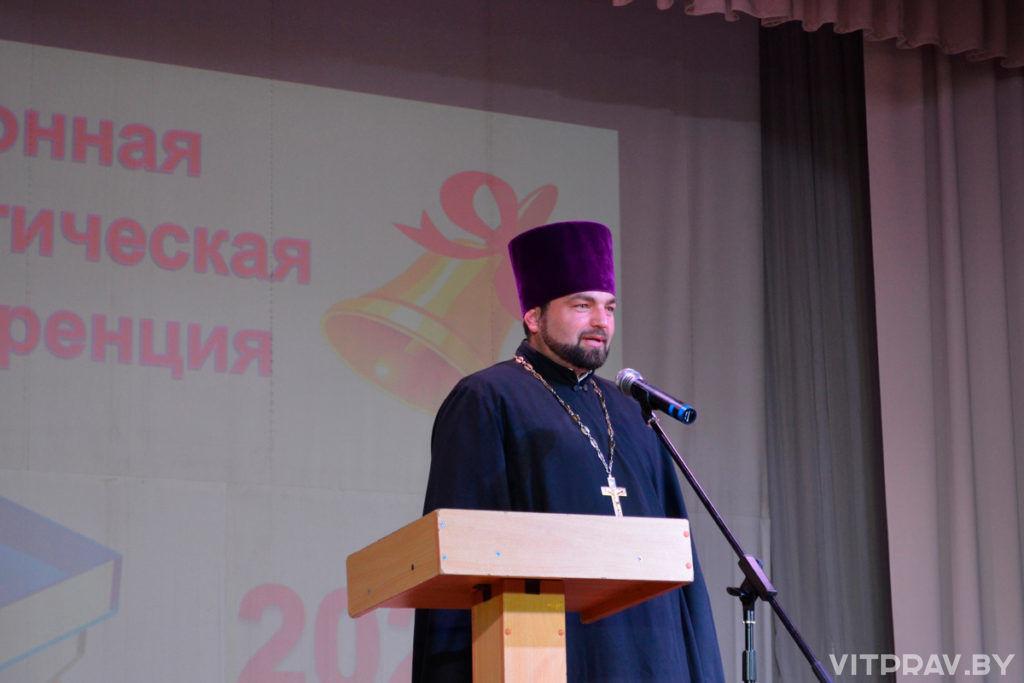 Благочинный Лепельского округа освятил школу