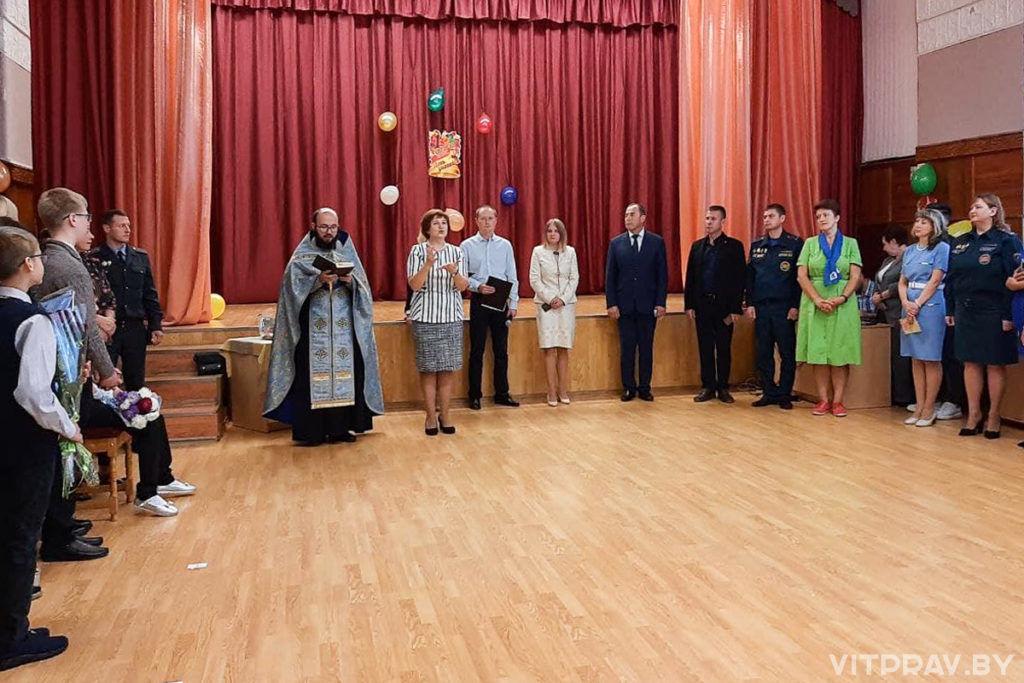 В Витебской специальной общеобразовательной школе-интернате прошло молебное пение на начало нового учебного года