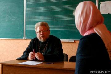 В Витебском женском духовном училище прошли вступительные экзамены